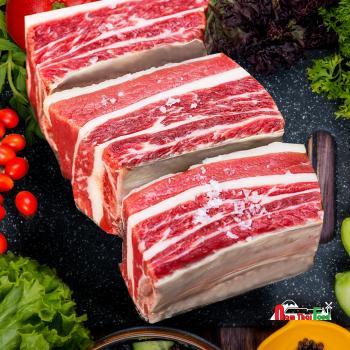Sườn bò có xương Canada (1kg)