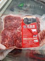 Lõi vai bò Black Angus (Top Blade) 1kg