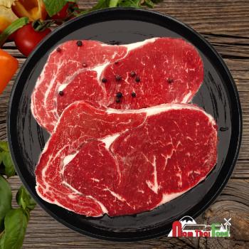 Thăn lưng bò Úc cao cấp (Cube Roll) (1kg)